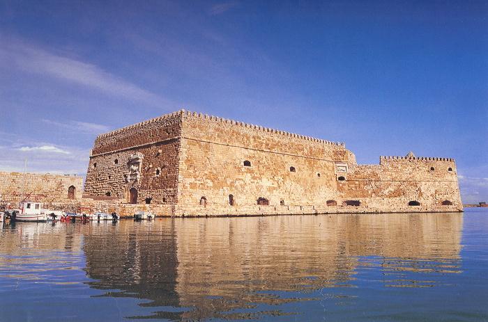 Heraklion Venetian Castle
