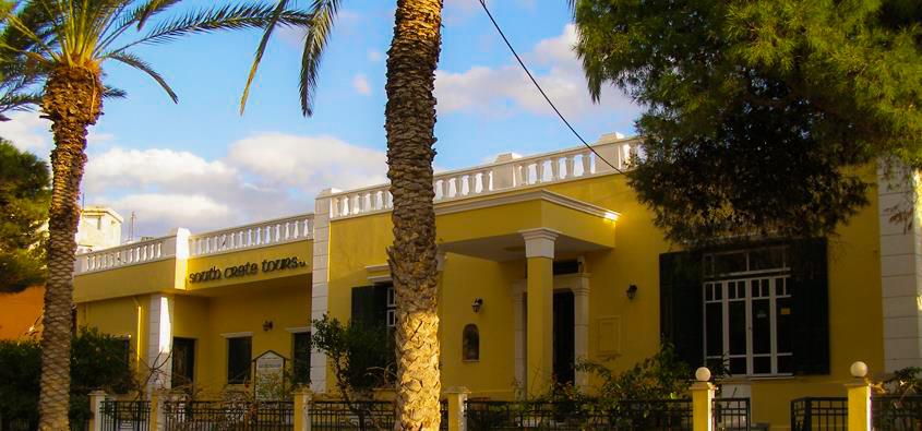 South Crete Tours - Το Κεντρικό μας Γραφείο
